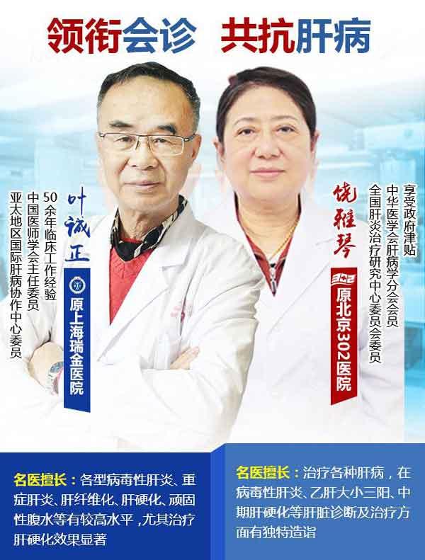 7.28世界肝炎日河南省医药院附属医院公益援助免费肝病检查来了!