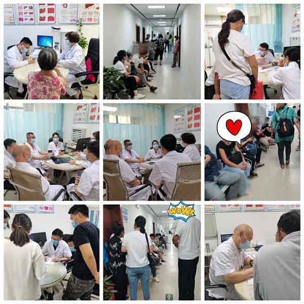 2020肝病诊疗新技术高峰论坛在河南省医药院附属医院完美落幕