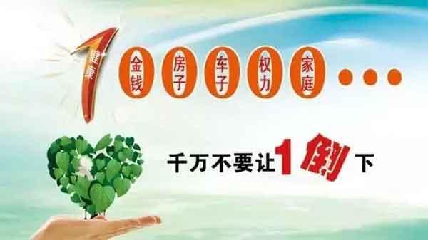[8月16-21日]原北京302医院肝病名医王景林莅临河南省医药院附属医院亲诊