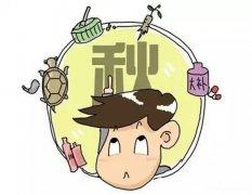 9月5日-11日上海肝病教授莅临河南省医药院会诊,抢先预约、优先会诊!