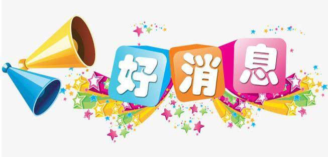 10月3日—14日,首届中国肝病名医节在郑盛大召开,国家肝病泰斗田庚善亲临助阵!